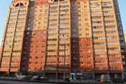5 200 000 Руб., 3 комнатная квартира Домодедово, ул.Лунная, д.5, к.1, Купить квартиру в Домодедово по недорогой цене, ID объекта - 312730886 - Фото 1