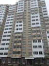 Продажа квартиры, Наро-Фоминск, Наро-Фоминский район, Ул. Школьная - Фото 1