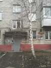 1-к квартира ул. Телефонная, 42а, Купить квартиру в Барнауле по недорогой цене, ID объекта - 322698321 - Фото 12