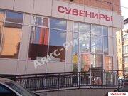 Продажа торгового помещения, Краснодар, Ул. Ангарская - Фото 1