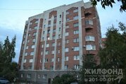 Продажа квартиры, Новосибирск, Ул. Чаплыгина