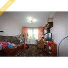 Двухкомнатная квартира в тихом районе города, Купить квартиру в Переславле-Залесском по недорогой цене, ID объекта - 320264614 - Фото 10