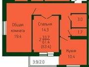 2 280 000 Руб., 2к.кв. в сданном комплексе на Энке, Купить квартиру в Краснодаре по недорогой цене, ID объекта - 322999184 - Фото 5