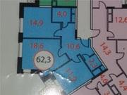 Продажа 2-х (двухкомнатной) квартиры в Лесном городке, ЖК Ирис, . - Фото 3
