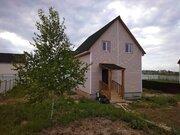 Купить дом из бруса в Раменском районе д. Редькино - Фото 1