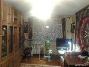 Продается или меняется 3-х комнатная квартира - Фото 3