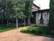 Продается дом. , Степановское, - Фото 1