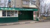 3 500 000 Руб., Уютная 2к квартира в Голицыно, Купить квартиру в Голицыно по недорогой цене, ID объекта - 305986142 - Фото 11