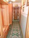 Продается 2к.кв-ра!, Купить квартиру в Наро-Фоминске, ID объекта - 314071767 - Фото 1