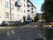 Продажа квартиры, Слюдянка, Мамско-Чуйский район, Пионерский пер - Фото 3