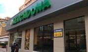 Продается новое здание (5 этажей) в пригороде Барселоны., Готовый бизнес Барселона, Испания, ID объекта - 100057306 - Фото 1