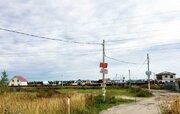 Продается земельный участок, Грибаново, 15.21 сот - Фото 3