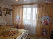 1 450 000 Руб., 3-к квартира на 7 Ноября 6 за 1.45 млн руб, Продажа квартир в Кольчугино, ID объекта - 323321681 - Фото 2