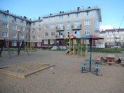 Квартира в Истре с ключами - Фото 1