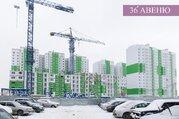 Продажа квартиры, Воронеж, Ул. Ильюшина - Фото 2