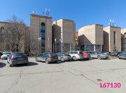 Продажа готового бизнеса, м. Речной вокзал, Ленинградское ш. - Фото 1
