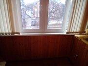 Продается 2-к Квартира ул. Гоголя, Купить квартиру в Курске по недорогой цене, ID объекта - 321661275 - Фото 7