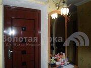 Продажа квартиры, Северская, Северский район, Ул.Ленина улица