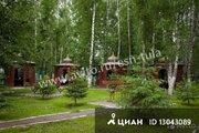 Продажа квартир в Хомяково