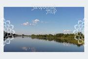 Продам участок, Киевское шоссе, 20 км от МКАД - Фото 4