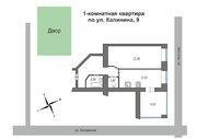 Продается 1-комнатная просторная (49 кв.м.) квартира по ул. Калинина 9