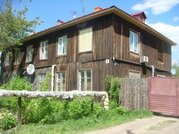 Продажа квартиры, Курган, Ул. Челябинская