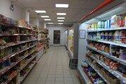 Продажа торговых помещений в Сочи
