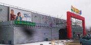 Продажа квартиры, Всеволожск, Всеволожский район, Дорога Жизни ш. - Фото 4