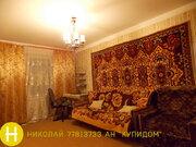 Балка. 1 комнатная квартира в районе «Клио», Купить квартиру в Тирасполе по недорогой цене, ID объекта - 326043712 - Фото 2