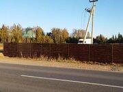 Продажа участка, Волоколамский район, Земельные участки в Волоколамском районе, ID объекта - 201163988 - Фото 4