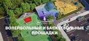 2 комн Чемпионский центр набережная - Фото 3