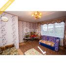 Предлагается к продаже 1-ком. квартира по адресу ул. Сусанина, д. 30, Купить квартиру в Петрозаводске по недорогой цене, ID объекта - 321232996 - Фото 8