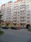 3-з к.кв. ул. Рахманинова дом 10