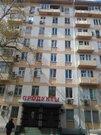 Купить квартиру метро Серпуховская