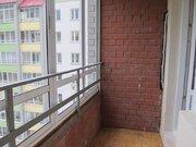 Продажа 2-комнатной квартиры, 46.4 м2, г Киров, Мостовицкая, д. 5