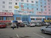 Продажа офисов в Челябинске