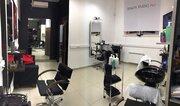 Самоокупающийся салон красоты, Готовый бизнес в Москве, ID объекта - 100057692 - Фото 24