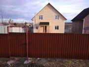 Купить дом из бруса в Домодедовском районе д. Овчинки - Фото 2