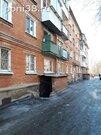Продажа квартиры, Иркутск, Восточный пер.
