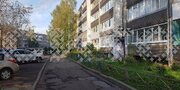 Продажа квартиры, Череповец, Юбилейная Улица