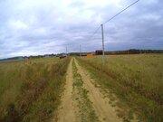 Продается земельный участок 15 соток: МО, Клинский р-н, д. Губино - Фото 2