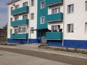 Продажа квартиры, Хабаровск, Г. Бикин