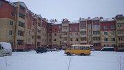 2 785 000 Руб., Продается большая 1 комнатная квартира в новом доме 57,06 кв. м, ., Продажа квартир в Ярославле, ID объекта - 313649027 - Фото 2