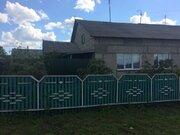 Магнитогорск, Продажа домов и коттеджей в Магнитогорске, ID объекта - 502836424 - Фото 1