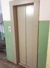 Продам 2-х комнатную квартиру улучшенной планировки по ул.Коммунистиче - Фото 2