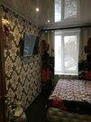 Продается квартира г Москва, г Зеленоград, к 833 - Фото 2