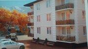 Квартиры в Сочи на Красной Поляне - Фото 2