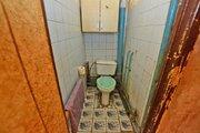 1 399 000 Руб., 2-комнатная квартира в Волоколамске (жд станция в доступности), Продажа квартир в Волоколамске, ID объекта - 330834772 - Фото 10