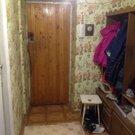3 комнатная квартира 2 Пролетарка - Фото 5