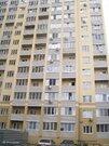 Квартира 1-комнатная Саратов, Ильинская пл, ул им Симбирцева В.Н.